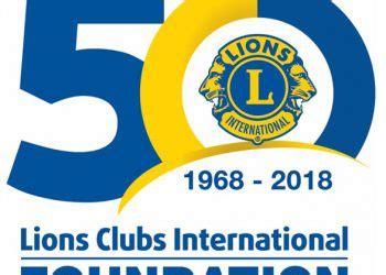 Lions club essay 2018